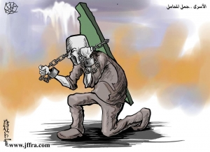 Caricature by Mohammed Sabaana